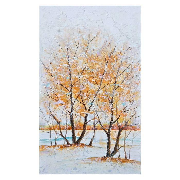 Tableau arbres en automne (60 x 100 cm) | Série Nature