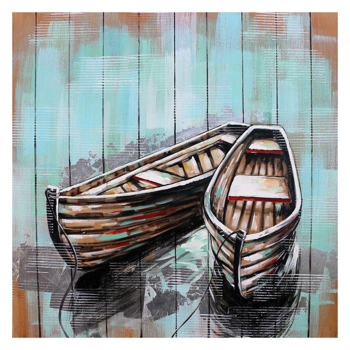 Tableau barques (100 x 100 cm) | Série Objets